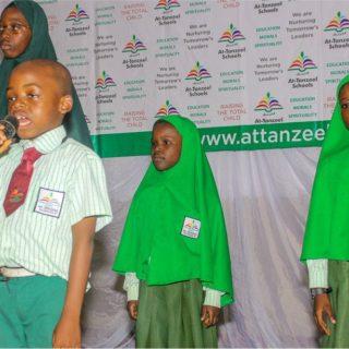 attanzeel-schools-g-11